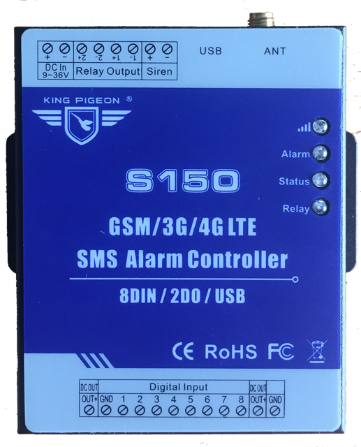 GSM SMS valve